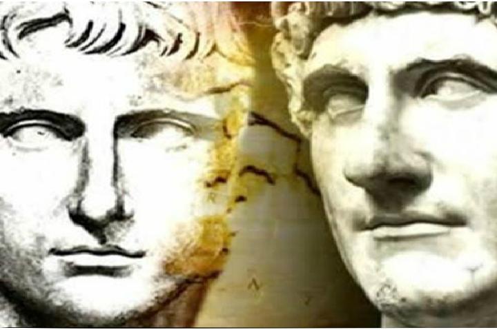 Rivales de la Historia